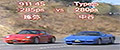 Drag Race Video, Honda NSX Type S vs 993 C4S